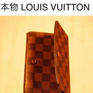 ルイヴィトン(LOUIS VUITTON)のセール!ルイ ヴィトン ダミエ エベヌ 二つ折り財布(財布)