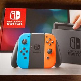ニンテンドースイッチ(Nintendo Switch)の新品 Nintendo Switch ニンテンドースイッチ ネオンカラー 任天堂(家庭用ゲーム本体)