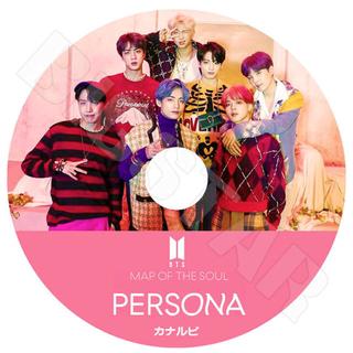 ボウダンショウネンダン(防弾少年団(BTS))の BTS DVD カナルビ(K-POP/アジア)