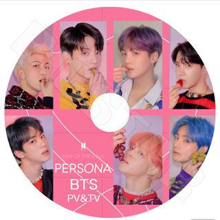 ボウダンショウネンダン(防弾少年団(BTS))の BTS pv&tv DVD(K-POP/アジア)