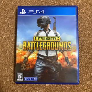 プレイステーション4(PlayStation4)のPLAYERUNKNOWN'S BATTLEGROUNDS(家庭用ゲームソフト)