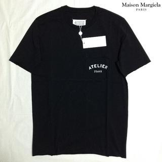 マルタンマルジェラ(Maison Martin Margiela)の新品■54■18ss■マルジェラ■カットオフ アトリエTシャツ■黒■5787(Tシャツ/カットソー(半袖/袖なし))