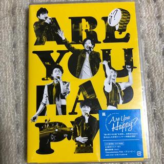 ジャニーズ(Johnny's)の嵐 LIVE DVD are you happy?(ミュージック)