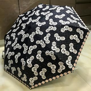シャネル(CHANEL)の傘 004(傘)