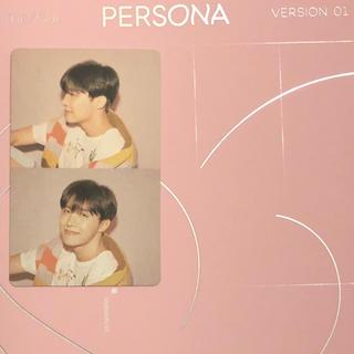 ボウダンショウネンダン(防弾少年団(BTS))のBTS PERSONA トレカ J-HOPE ホソク(K-POP/アジア)