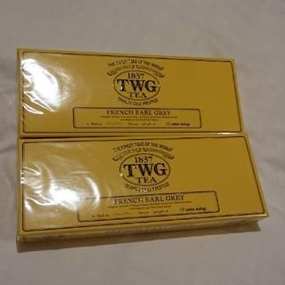 TWGフレンチアールグレイ二個セット(茶)