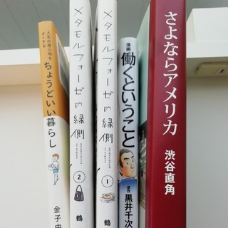 漫画 本 まとめ売り 5冊(少年漫画)
