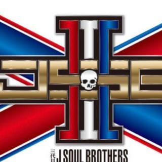 """サンダイメジェイソウルブラザーズ(三代目 J Soul Brothers)の三代目JSB""""RAISE THE FLAG""""4/25名古屋ドーム(ミュージシャン)"""