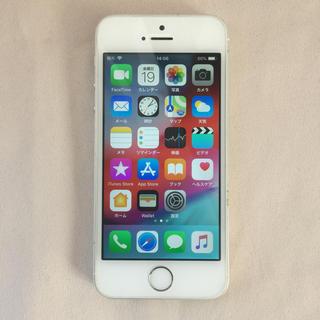 アップル(Apple)の①softbank iphone5s  32GB  動作品  2台目にどうぞ(スマートフォン本体)