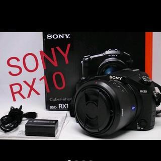 ソニー(SONY)のSony サイバーショット RX-10(コンパクトデジタルカメラ)