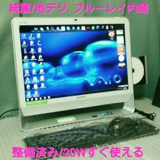 ソニー(SONY)の早い者勝ち❗綺麗/ブルーレイ❗地デジ*整備済❗安心保証/Win7*20ワイド(デスクトップ型PC)