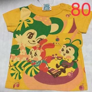 バナバナ(VANA VANA)の新品 バナバナ Tシャツ 80(Tシャツ)