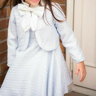 キャサリンコテージ(Catherine Cottage)のキャサリンコテージ フォーマルドレス(ドレス/フォーマル)