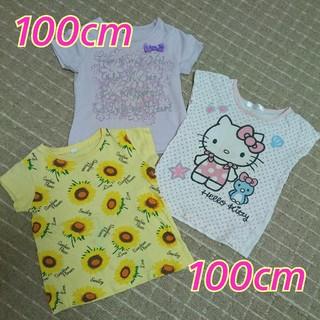 【100cm】Tシャツ★3枚セット★GAP*H&M*UNIQLO*ZARA(Tシャツ/カットソー)