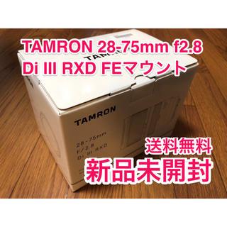 タムロン(TAMRON)の【新品送料込】TAMRON 28-75mm F2.8 Di III RXD(レンズ(ズーム))