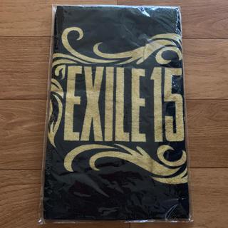 エグザイル(EXILE)のEXILE 15ANNIVERSARYタオル(ミュージシャン)