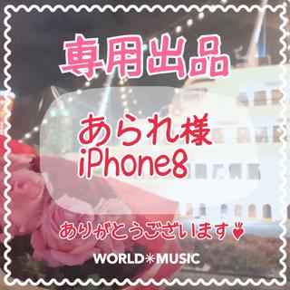 iPhone8 ケース 韓国 フレーム スマホリング ホームボタン 送料無料(iPhoneケース)