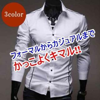 シルエットライン入りドレスシャツ メンズ(シャツ)