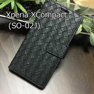 Xcompact 用 ブラック メッシュ レザー  ケース(Androidケース)