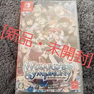 ニンテンドースイッチ(Nintendo Switch)の[新品・未開封] 任天堂スイッチ ウィザーズ シンフォニー(家庭用ゲームソフト)