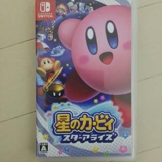 ニンテンドースイッチ(Nintendo Switch)のニンテンドースイッチ 星のカービィ スターアライズ(家庭用ゲームソフト)