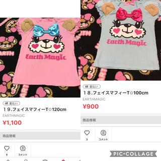 saya14(Tシャツ/カットソー)