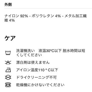 アディダス(adidas)のoriginals GYMSACK CAMO DH1013(バッグパック/リュック)