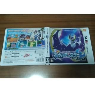 ニンテンドー3DS(ニンテンドー3DS)の3DS ポケットモンスター☆ムーン 【送料込み】(携帯用ゲームソフト)
