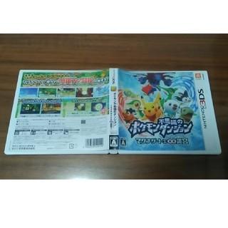 ニンテンドー3DS(ニンテンドー3DS)の3DS ポケモン不思議のダンジョン 【送料込み】(携帯用ゲームソフト)