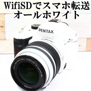 ★WifiSDでスマホ転送★ペンタックス PENTAX K-X レンズキット(デジタル一眼)