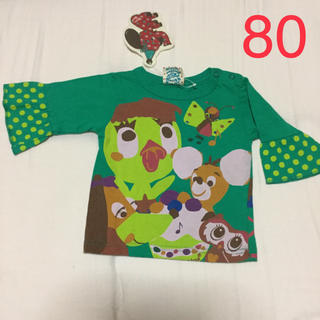 バナバナ(VANA VANA)の新品 バナバナ Tシャツ 七分袖 80(Tシャツ)