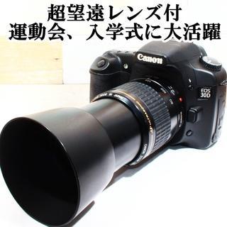 ★運動会や入学式で大活躍★キヤノン EOS 30D 超望遠レンズセット (デジタル一眼)