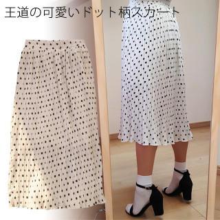 ドット柄 シフォンスカート ミモレ丈 スカート ミディアム丈 (ホワイト)(ひざ丈スカート)