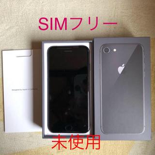 アイフォーン(iPhone)の新品未使用 iPhone8 64G ブラック SIMフリー(スマートフォン本体)