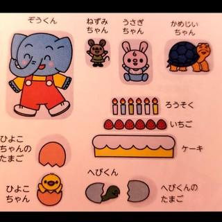 保育 みんなお誕生日‼のパネルシアター(型紙/パターン)