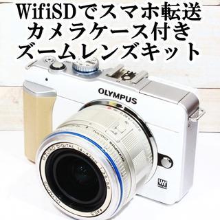 ★スマホ転送&カメラケース付★オリンパス E-PL1 純正レンズキット(ミラーレス一眼)