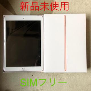 アイパッド(iPad)の新品未使用 iPad 9.7(第6世代)  32GB ゴールド(タブレット)