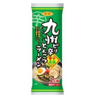 最安値 10食分999円 九州ピリ辛とんこつ棒ラーメン サンポー (ボクサーパンツ)