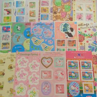 シール切手 9920円 キティ  ディズニー 動物シリーズ グリーティング(切手/官製はがき)
