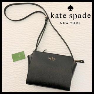 ケイトスペードニューヨーク(kate spade new york)のケイトスペード ショルダーバッグ【購入コメント不要です】(ショルダーバッグ)