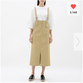 ジーユー(GU)のGU チノフロントボタンサロペットスカート XS ベージュ(ひざ丈スカート)