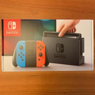 ニンテンドースイッチ(Nintendo Switch)のNintendo Switch ★新品未開封★(家庭用ゲーム本体)