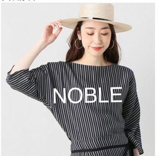 ノーブル(Noble)の新品!NOBLEトップス(シャツ/ブラウス(半袖/袖なし))