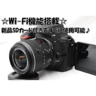 ☆Wi-Fi機能搭載☆本格一眼レフ ☆ニコン D5500 レンズキット☆(デジタル一眼)
