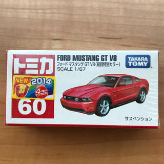 タカラトミー(Takara Tomy)のトミカ フォード マスタング 初回特別カラー(ミニカー)
