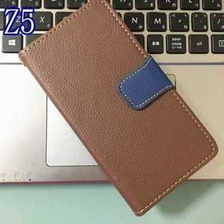 Z5 ブラウン×ブルー ツートンカラー(Androidケース)