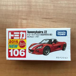 タカラトミー(Takara Tomy)のトミカ トミーカイラZZ 初回特別仕様(ミニカー)