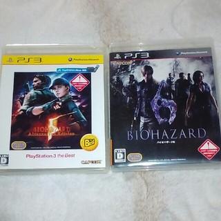 プレイステーション3(PlayStation3)のPS3バイオハザード5、バイオハザード6(家庭用ゲームソフト)