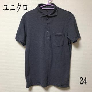 ユニクロ(UNIQLO)のユニクロ  ボーダー ポロシャツ(M)(ポロシャツ)