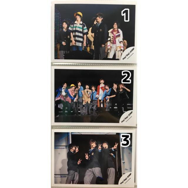 Hey! Say! JUMP(ヘイセイジャンプ)のHey!Say!JUMP集合/混合写真 3枚 エンタメ/ホビーのタレントグッズ(男性タレント)の商品写真